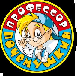 скачать торрент профессор почемушкин
